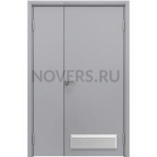 Дверь пластиковая Aquadoor (Аквадор) Серый RAL 7035 двустворчатая с вентиляционной решеткой