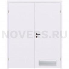 Дверь пластиковая Капель (Kapelli Classic) белый двустворчатая с вентиляционной решеткой